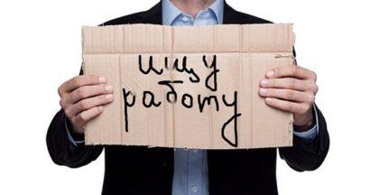 К проблеме исследования профессиональной переориентации