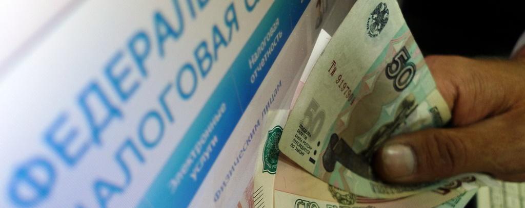 Экономика и налогообложение