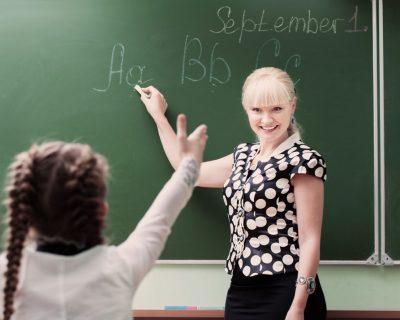 «Педагогика образования» с присвоением новой квалификации «Учитель иностранного языка (английский)»