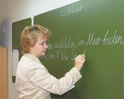 «Педагогика образования» с присвоением новой квалификации «Учитель немецкого языка»
