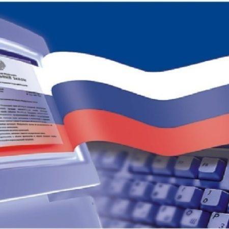 Программа повышения квалификации «Управление качеством государственных и муниципальных услуг»