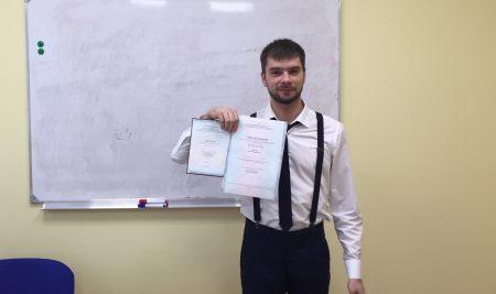 Выпуск педагогов-психологов!