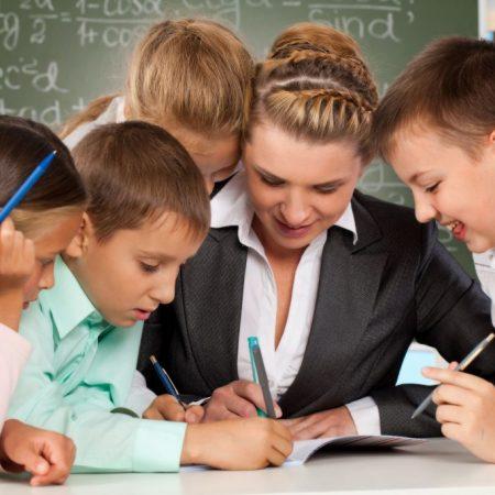 Программа повышения квалификации «Формирование активной учебно-познавательной деятельности обучающихся в соответствии с ФГОС»
