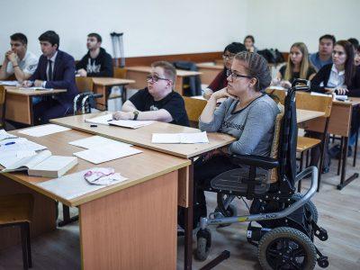 Программа повышения квалификации «Организация доступной образовательной среды для лиц с ограниченными возможностями здоровья в условиях инклюзивного образования в Вузе»