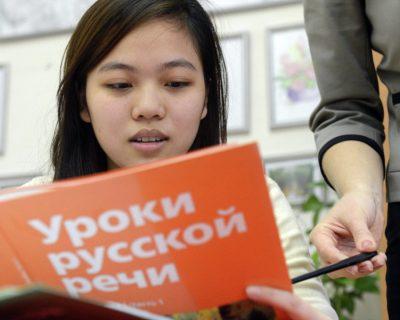 «Педагогика образования» с присвоением новой квалификации «Преподаватель русского языка как иностранного»