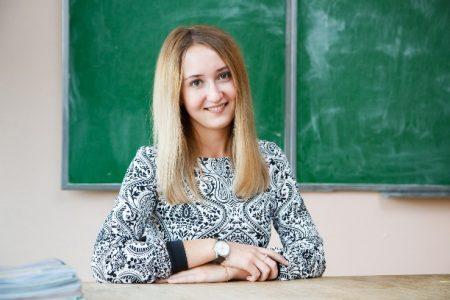 «Педагогика образования» с присвоением новой квалификации «Преподаватель русского языка и лингвистических дисциплин»