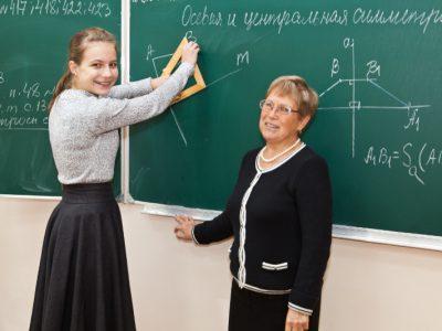 «Педагогика образования» с присвоением новой квалификации «Учитель математики»