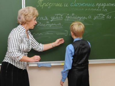 «Педагогика образования» с присвоением новой квалификации «Учитель русского языка и литературы»