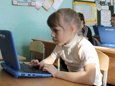 Программа повышения квалификации «Использование информационно-коммуникационных технологий в учебном процессе в соответствии с ФГОС на уроках русского языка и литературы»