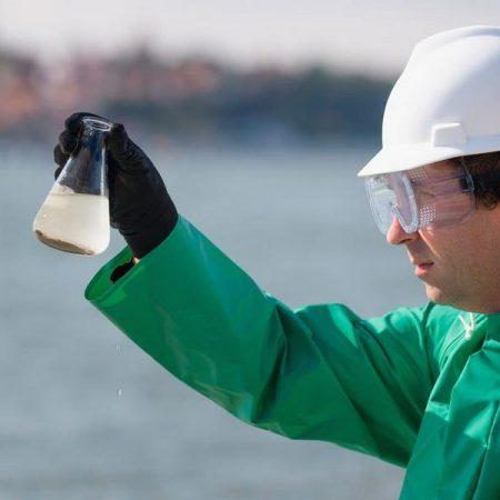 «Экологическая безопасность» с присвоением квалификации «Специалист в области экологической безопасности»