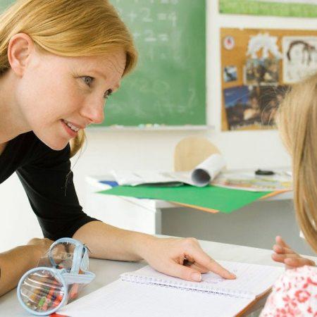 «Специалист в области воспитания» с присвоением новой квалификации «Социальный педагог»