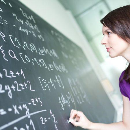 «Педагогика образования» с присвоением новой квалификации «Преподаватель математики»