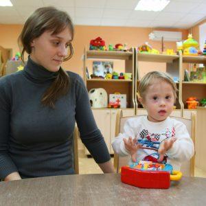 Программа повышения квалификации «Организация доступной образовательной среды для детей с ограниченными возможностями здоровья»