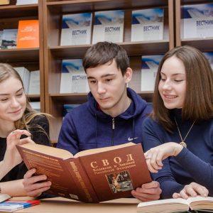 Программа повышения квалификации «Формирование правовых знаний у обучающихся  в процессе преподавания юридических дисциплин»