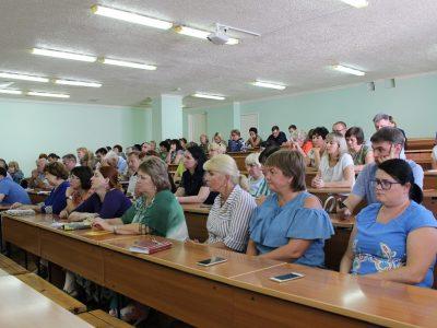 Программа повышения квалификации «Управление развитием персонала (научно-педагогических работников) образовательной организации»