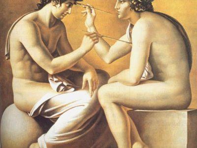 Программа повышения квалификации «Эстетика как философия искусства»