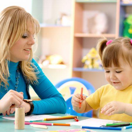 «Дошкольная педагогика с основами логопедии» с присвоением квалификации «Воспитатель логопедической группы»