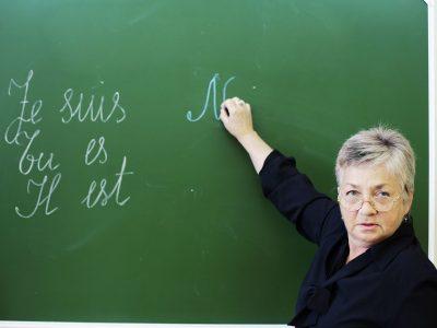 «Педагогика образования» с присвоением новой квалификации «Учитель иностранного языка (французский)»