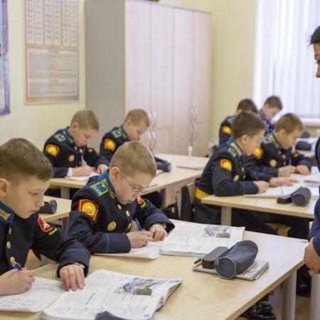«Педагогика воспитательной деятельности» с присвоением новой квалификации «Специалист в области воспитания»