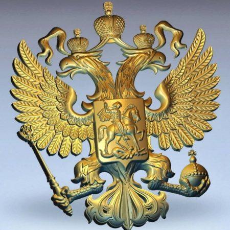 Программа повышения квалификации «Противодействие коррупции» Санкт-Петербург