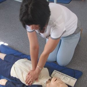 Программа повышения квалификации «Оказание первой помощи до оказания медицинской помощи» Георгиевск