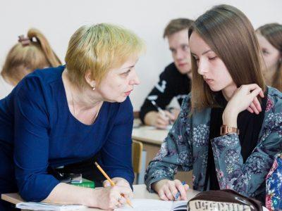 «Педагогика профессионального образования» с присвоением новой квалификации «Преподаватель» для выполнения нового вида профессиональной деятельности в системе среднего профессионального образования 540 часов