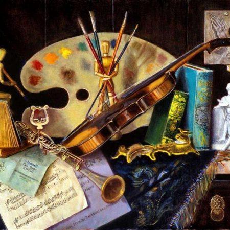 «Методическая деятельность в сфере культуры и искусства» с присвоением квалификации «Методист в сфере культуры и искусства»