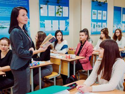 «Педагогика и методика профессионального образования» с присвоением новой квалификации «Преподаватель» 510 часов