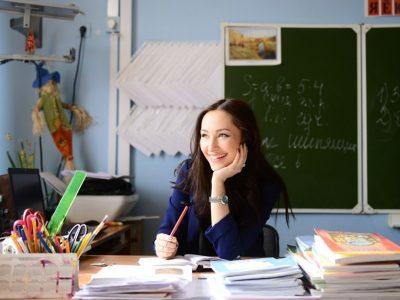 «Педагогическая деятельность в профессиональном образовании» для выполнения нового вида профессиональной деятельности в сфере образования 256 часов