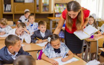 «Педагогическая деятельность в начальном образовании» с присвоением новой квалификации «Педагог начального образования»