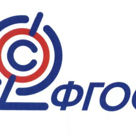 Программа повышения квалификации «Разработка программ предметов общеобразовательного цикла ОПОП СПО»