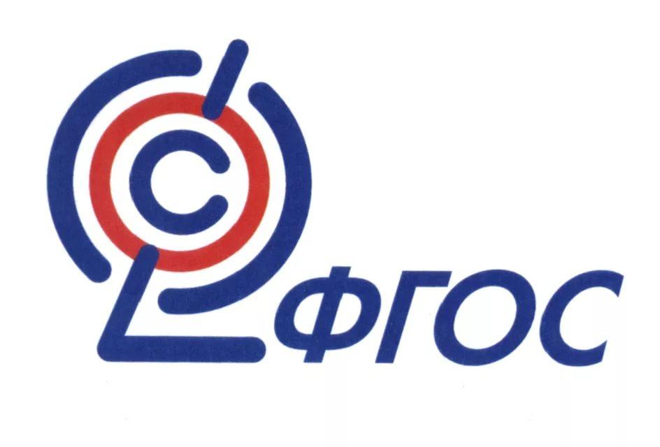 Фото Разработка программ предметов общеобразовательного цикла ОПОП СПО