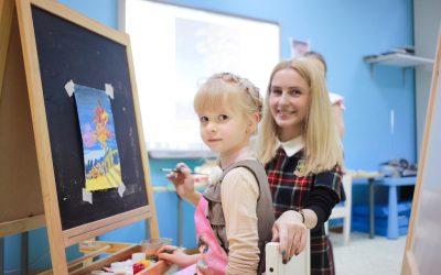 «Педагогическая деятельность в дошкольных образовательных учреждениях» с присвоением новой квалификации «Педагог изобразительной деятельности»